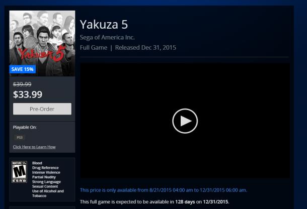 Yakuza 5 - Special pre-order discount