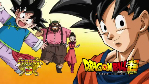 dragon_ball_super_logo_by_raghuram20152015-d8zywzb