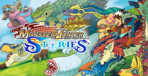 Monster Hunter Stories | oprainfall