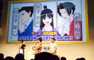 Ace Attorney Anime Announced | oprainfall