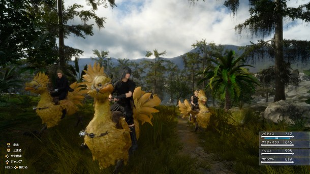 Final Fantasy XV | Chocobos