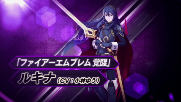 Project X Zone 2 - Lucina | Jeff's Localization Wishlist for 2016
