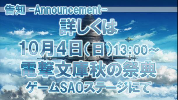 SAO announcement