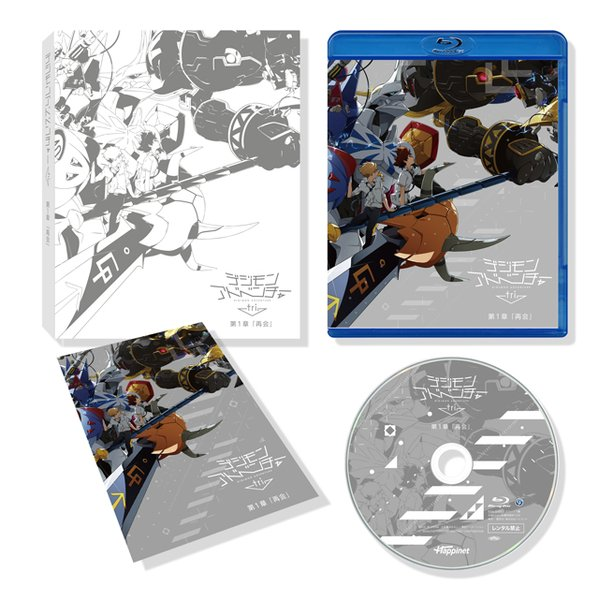 Digimon Adventure Tri | blu ray