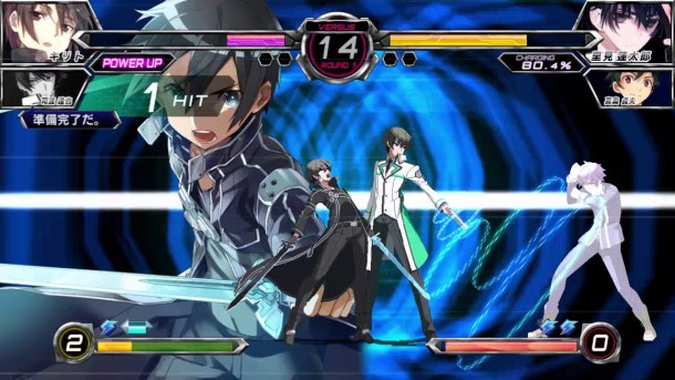 Fighting Climax | Climax Arts