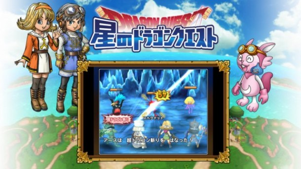 Dragon Quest of the Stars | oprainfall