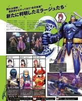 Famitsu Scan Genei Ibunroku Page 3