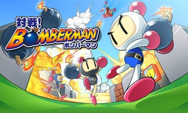 Konami - Bomberman iOS