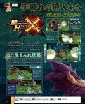 Famitsu Scan Monster Hunter Page 1