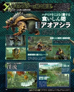 Famitsu Scan Monster Hunter Page 4
