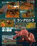 Famitsu Scan Monster Hunter Page 7