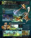 Famitsu Scan Monster Hunter Page 8