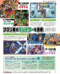 Famitsu Scan Monster Strike Page 3