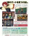 Famitsu Scan Monster Strike Page 4