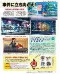 Famitsu Scan Monster Strike Page 5