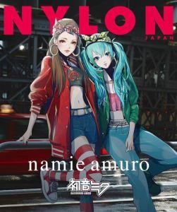 Namie Amuro and Hatsune Miku Nylon
