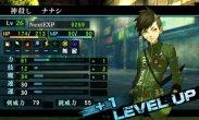 SMT IV Final | Level Up Screen