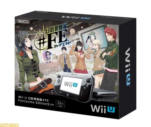 SMT X FE Fortissimo Wii U Bundle