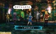 Shin Megami Tensei IV: Final group casting