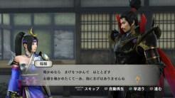Samurai Warriors 4 Empires | Drama 5