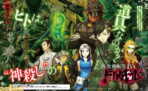 Famitsu coverage Shin Megami Tensei IV: Final