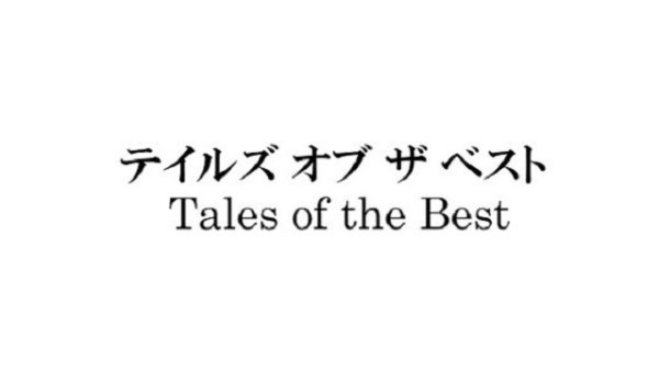 Tales of the Best Japanese trademark