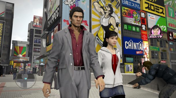 PlayStation Plus | Yakuza 5