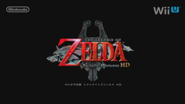 The Legend of Zelda: Twilight Princess HD | oprainfall