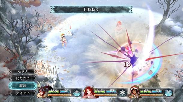 Ikenie to Yuki no Setsuna combat
