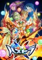 Puzzle-and-Dragons-X_2015_11-19-15_002