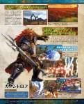 HWL Famitsu Scan