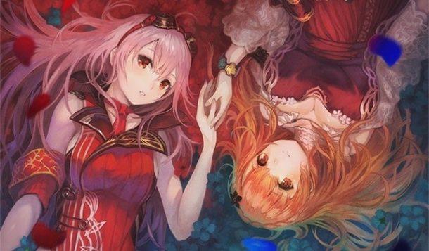 Knight of Azure | Yuri