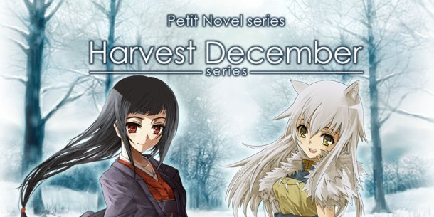 Petit Novel series: Harvest December