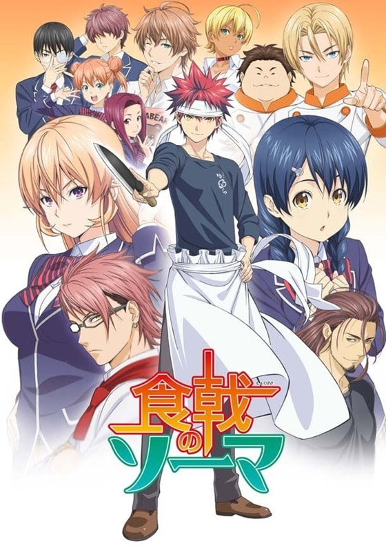 Shokugeki no Soma Key Visual