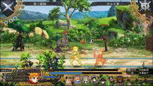 Grand Kingdom | Screenshot 5