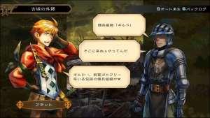 Grand Kingdom | Screenshot 8
