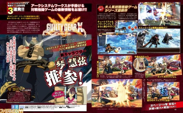 Guilty Gear Xrd Revelator - Kumu Hehyon