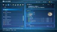 Star Ocean 5 | Crafting Interface