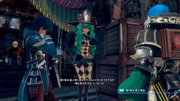 Star Ocean 5 Private Actions 2