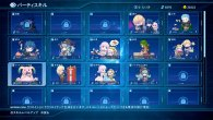 Star Ocean 5 | Skill Level Up Menu