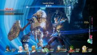 Star Ocean 5 | Special Attack Screen
