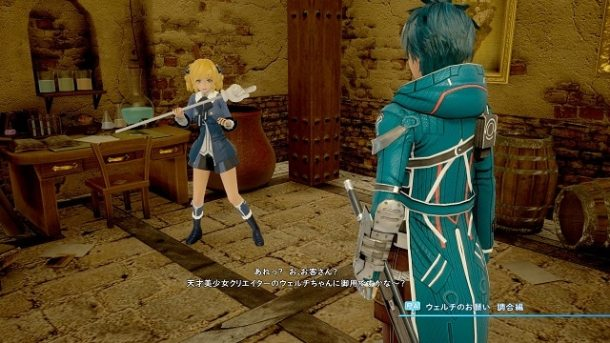 Star Ocean 5 | Welch Interaction