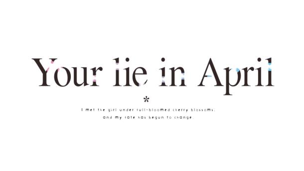 Your Lie in April | Logo