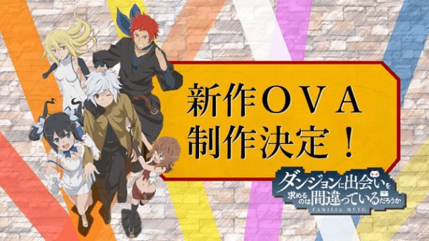 Is It Wrong to Try to Pick Up Girls in a Dungeon? | OVA Announcement