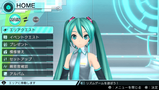 Project DIVA X gift giving
