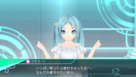 Project DIVA X gift event Miku part 1