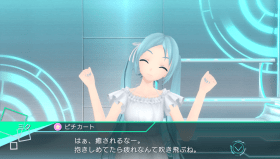 Project DIVA X gift event Miku part 2