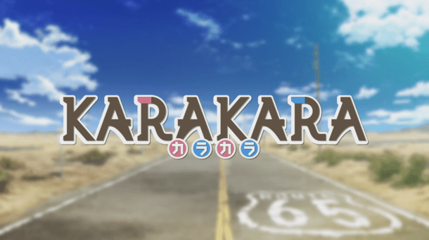 KARAKARA | Trailer Screenshot