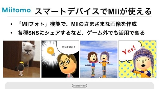 Mitomo