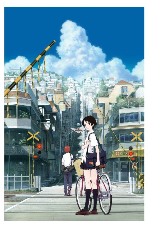 The Girl Who Leapt Through Time | Visual